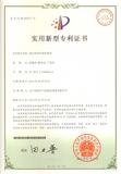 溴化锂预冷液化装置